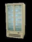 Williams HQ28GDCB Quartz Two Glass Door Upright Display Refrigerator