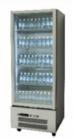 Williams HQS1GDSS Quartz Star Single Glass Door Stainless Steel Display Refrigerator