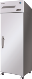 Hoshizaki HRE-70B Single Door Stainless Steel Refrigerator